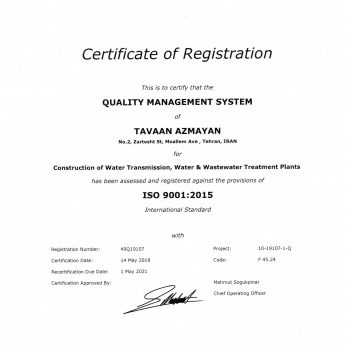 ISO9001_2018